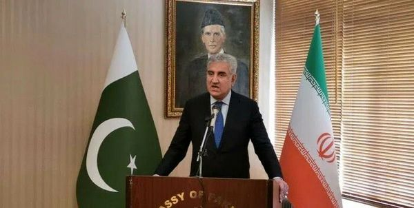 وزیر امور خارجه پاکستان به مشهد رفت