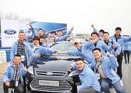 رونمایی 50 فورد جدید در چین تا 2025