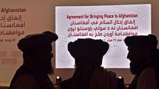 غنی و عبدالله برای مذاکرات با طالبان به دوحه میروند
