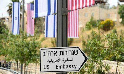 موافقت شهرداری قدس با احداث ساختمان جدید سفارت آمریکا
