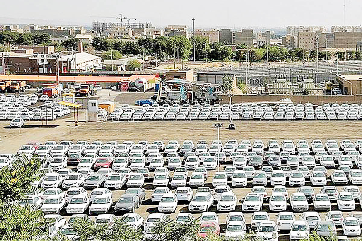 ارزش املاک خودروسازان