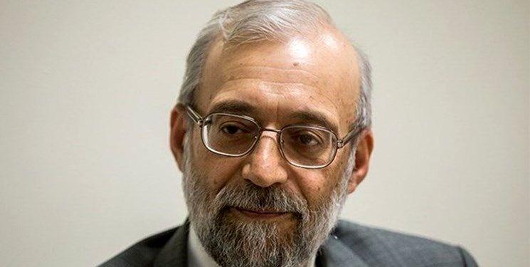 جواد لاریجانی از معاونت امور بینالملل حقوق بشر رفت