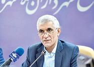 آخرین تلاش شورای شهر برای ابقای افشانی
