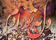 انتشار یک آلبوم براساس نمونههای صوتی دوران قاجار