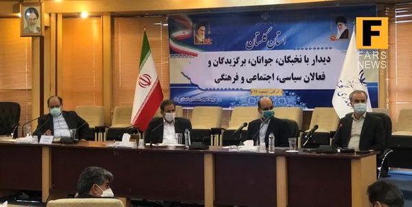 تاکید جهانگیری بر اعتراف آمریکا درباره شکست فشارها به مردم ایران