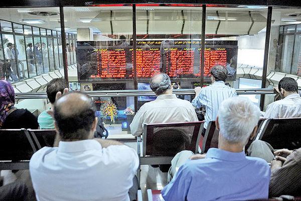 بازار سهام خارج از مدار پیشبینی