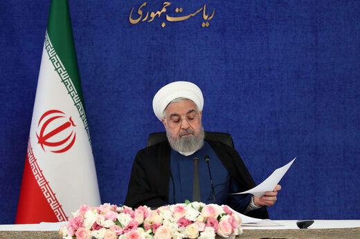 نامه مهم حسن روحانی به شورای نگهبان