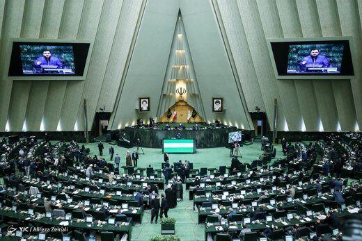 مدیران وزارت نیرو قبض برق خود را منتشر کنند