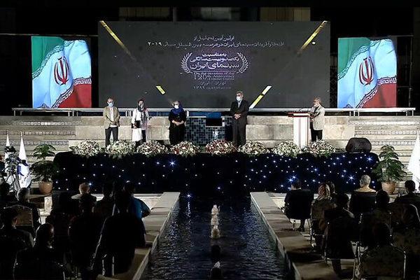 تجلیل از افتخارآفرینان سینمای ایران با حضور وزیر فرهنگ