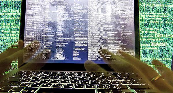 حمله سایبری به آمریکا