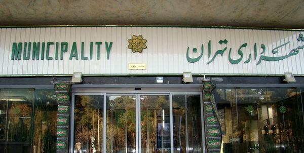 گزینههای احتمالی شهرداری تهران مشخص شدند+ عکس