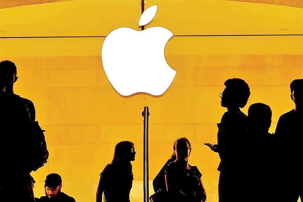 بحث و حل تعارضها به سبک اپل