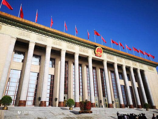 چین قانون مقابله با تحریمهای خارجی را تصویب کرد