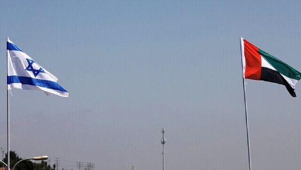 سفارت امارات در تلآویو افتتاح شد