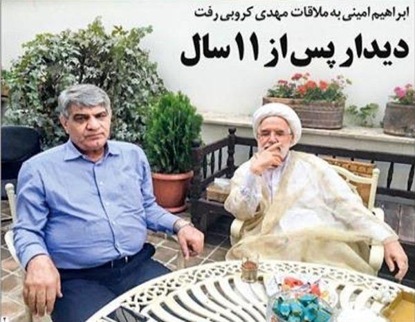 دیدار ابراهیم امینی با مهدی کروبی بعد از 11 سال