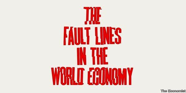 گسلهای اقتصاد جهانی