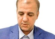 غربت معدن در ایران