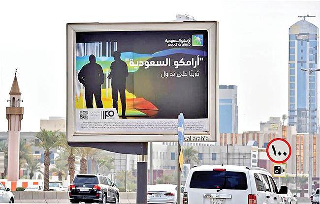 فریبکاری سعودی در سهام آرامکو