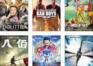 شش فیلم پرفروش 2020