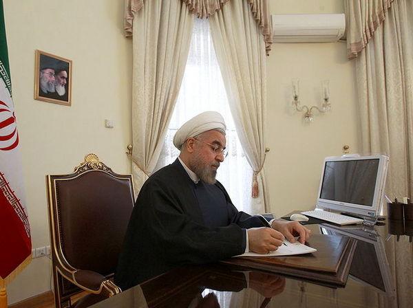 پیامی که حسن روحانی صادر کرد