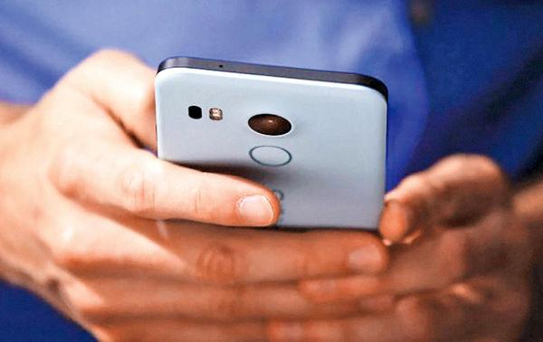 چاره جویی جدید گوگل برای مقابله با  پیامک اسپم