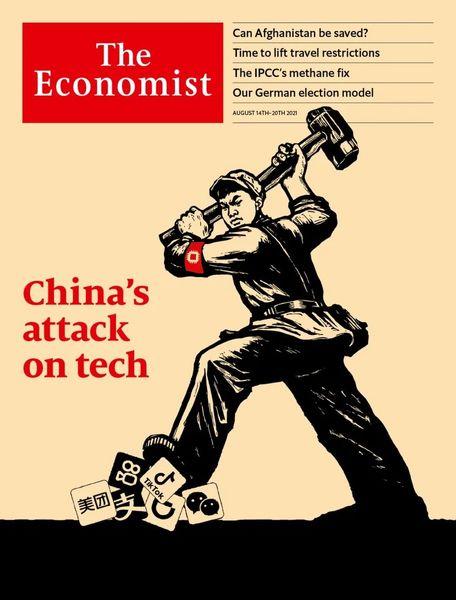 حمله شی به تکنولوژی، زمینهساز شکست پکن میشود