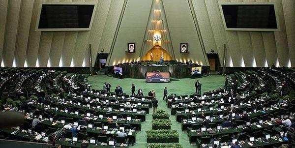بررسی لایحه اهداف، وظایف و اختیارات وزارت ورزش در مجلس