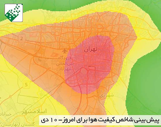 ثبت اولین روز قرمزرنگ در زمستان تهران