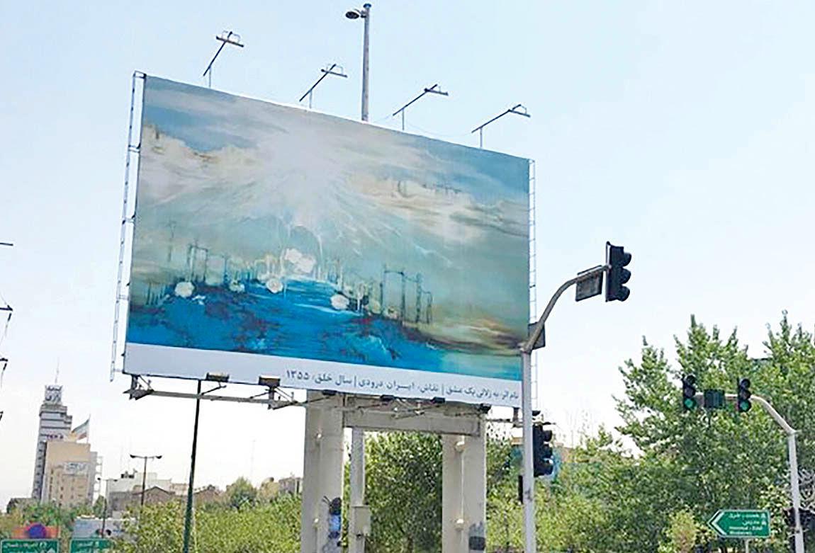 نصب اثر ایران درودی در بزرگراه شهید همت