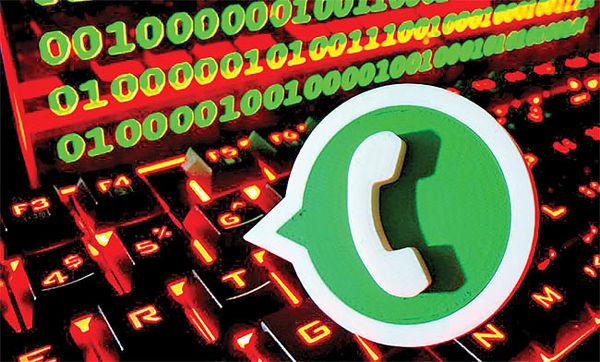 پیامدهای قطعی  واتساپ  بر معاملات رمزارز و بازار نفت