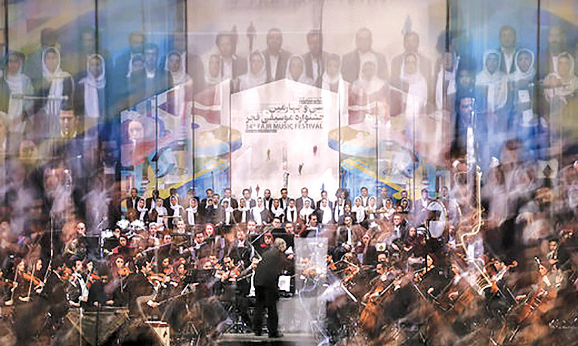 پایان جشنواره پرحاشیه موسیقی فجر