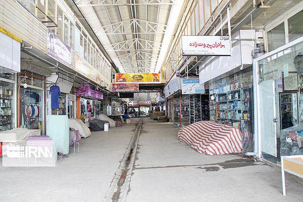 آسیب کرونا بر کسبوکار در استان اصفهان
