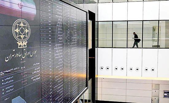 واریز سود 300 شرکت بورسی به صورت متمرکز