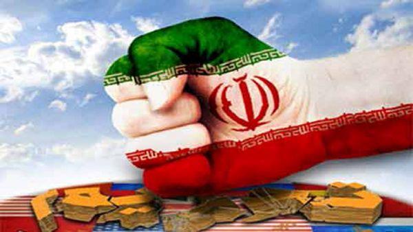 بلومبرگ از اعمال تحریم های جدید علیه ایران خبر داد