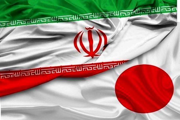 دارایی بلوکه شده ایران در ژاپن چقدر است؟