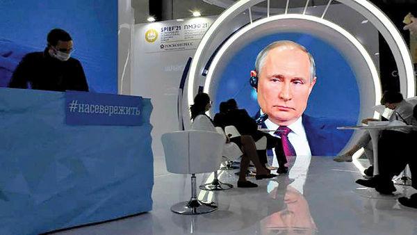 زهر چشم گازی مسکو
