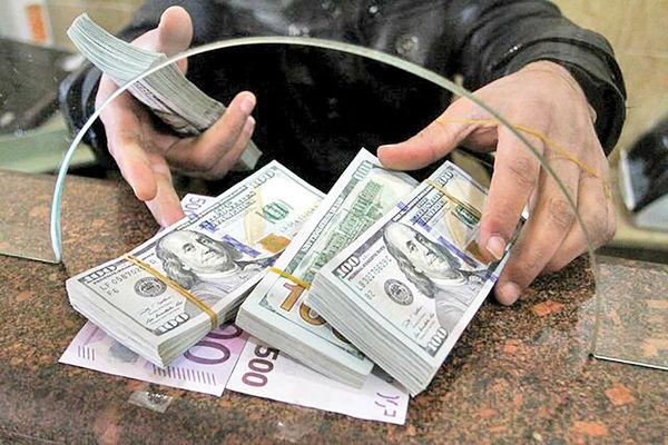 دو نیمه متفاوت دلار
