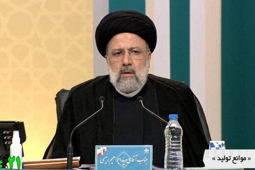 دستور مهم رئیسی به ستاد انتخاباتی اش