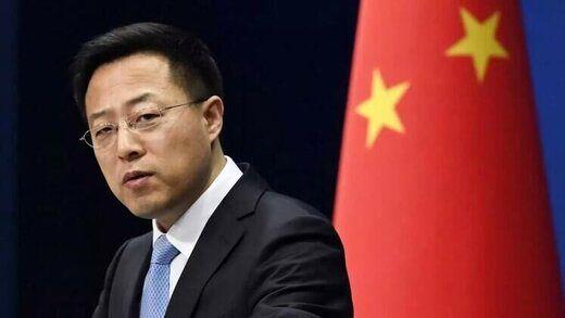 اعتراض شدید چین به بیانیه گروه هفت