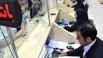 جزییات افزایش کارمزد خدمات بانکی از امروز