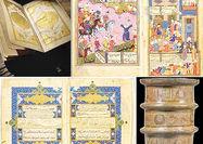 کارنامه هنر ایران در حراجهای 2020