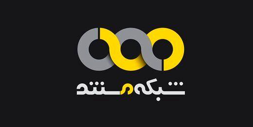 پرونده جنجالی جدایی بحرین از ایران در تلویزیون