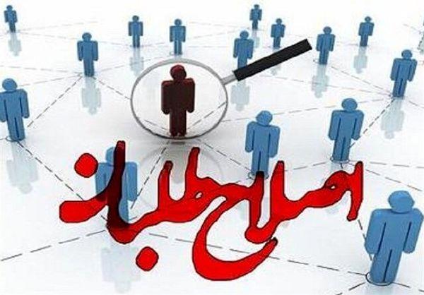 پیشنهاد عضو حزب اتحاد ملت ایران اسلامی به اصلاحطلبان برای انتخابات ۱۴۰۰