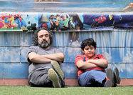 اکران فیلم کودک با بازی حسن معجونی و میترا حجار