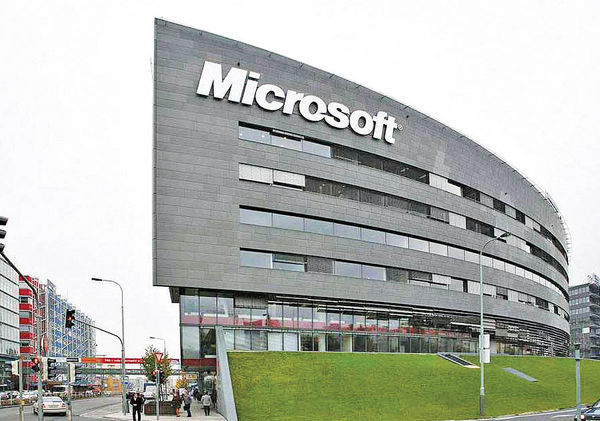 سیستم امنیتی مایکروسافت در مقابل بدافزارها بهروز شد