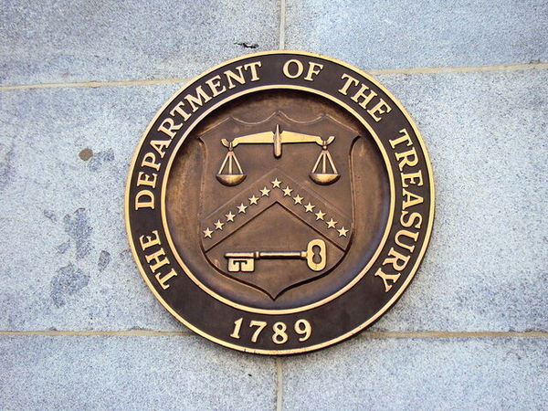 بیانیه آمریکا درباره اهدای نذورات به حرم امام رضا(ع)