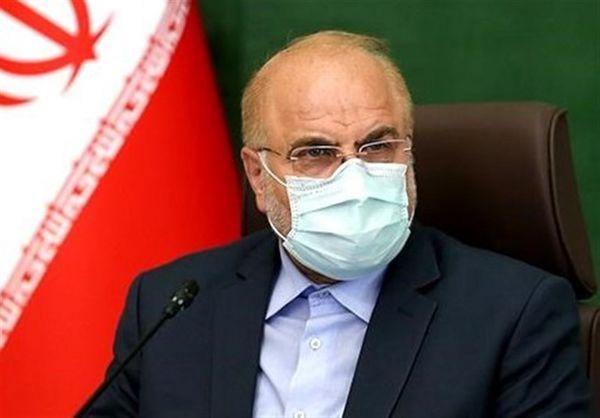 رایزنی تلفنی روسای مجالس ایران و سوریه