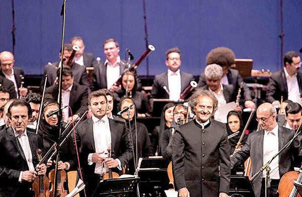 آخرین اجرای پاییزی ارکستر سمفونیک تهران در تالار وزارت کشور