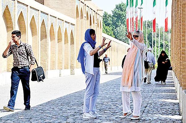 پادزهر ایران هراسی