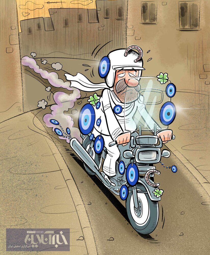 وضعیت تردد موتور سیکلتها را ببینید!